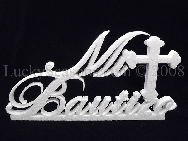 """Mi Bautizo"" 3D Foam w/Cross (Large-12"")"