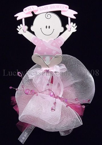 Decorative Baby Shower Mesh Centerpiece/Favor